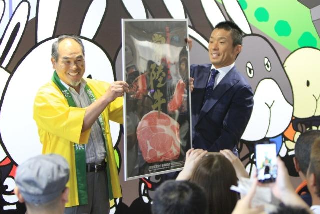 武田豊樹選手高松宮記念杯G1優勝報告会